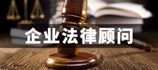 离婚律师咨询